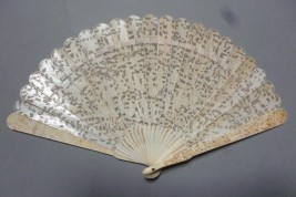 Éventail chinois de Luenchun, XIXème siècle