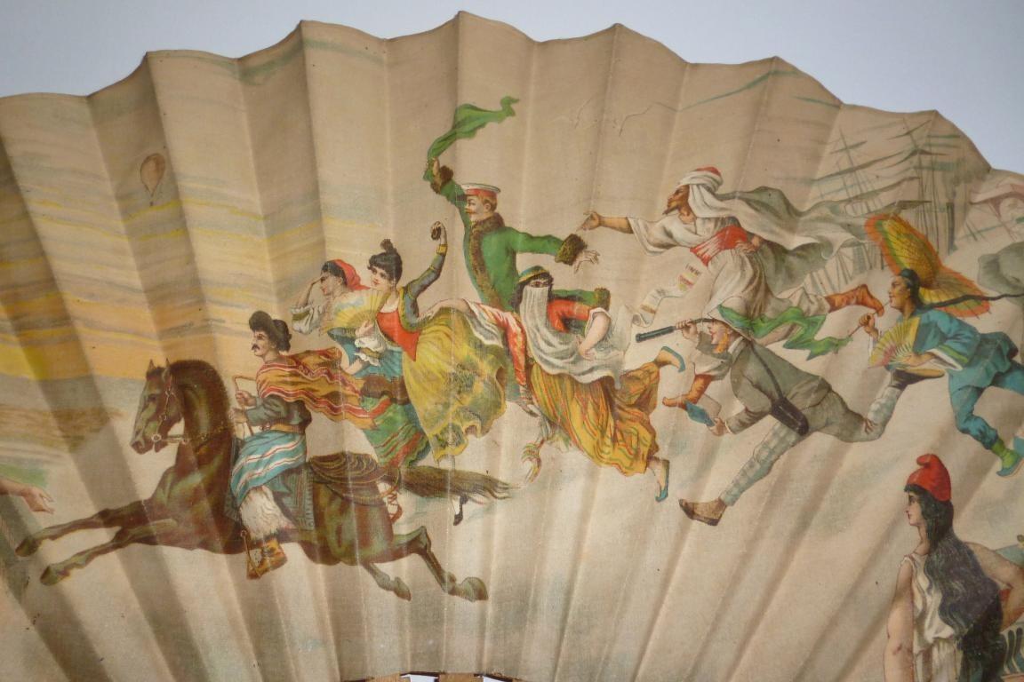 Exposition Universelle de 1889 à Paris, éventail commémoratif