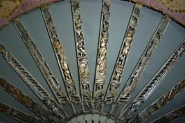 Courteous concert, fan circa 1770