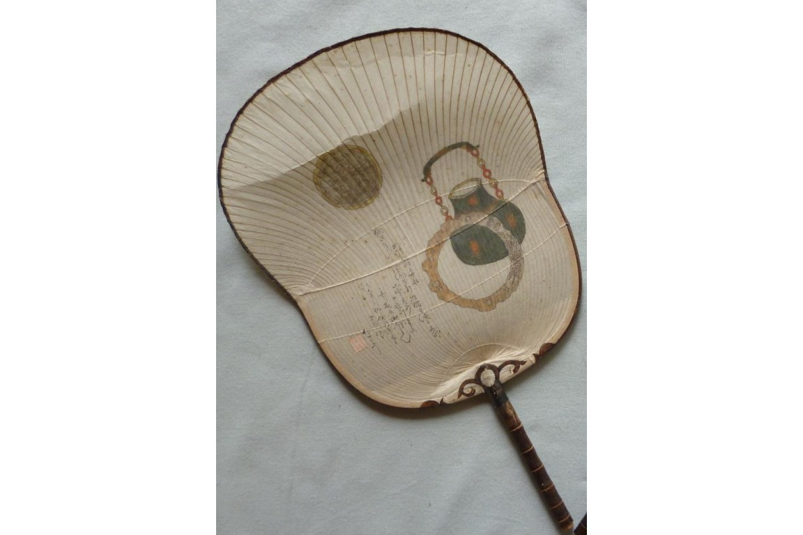 Chinese fixed fan, 19th century ?