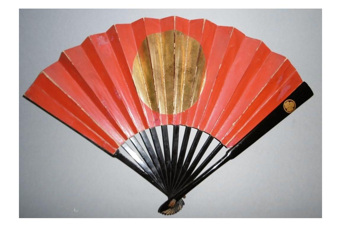 Gunsen, Japanese war fan, 19th century